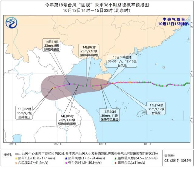 预计台风带来较大风雨,广东紧急通知:该停课的停课,该