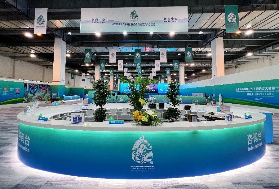 在这个重要国际会议上,全国知名专家学者点赞深圳生物多