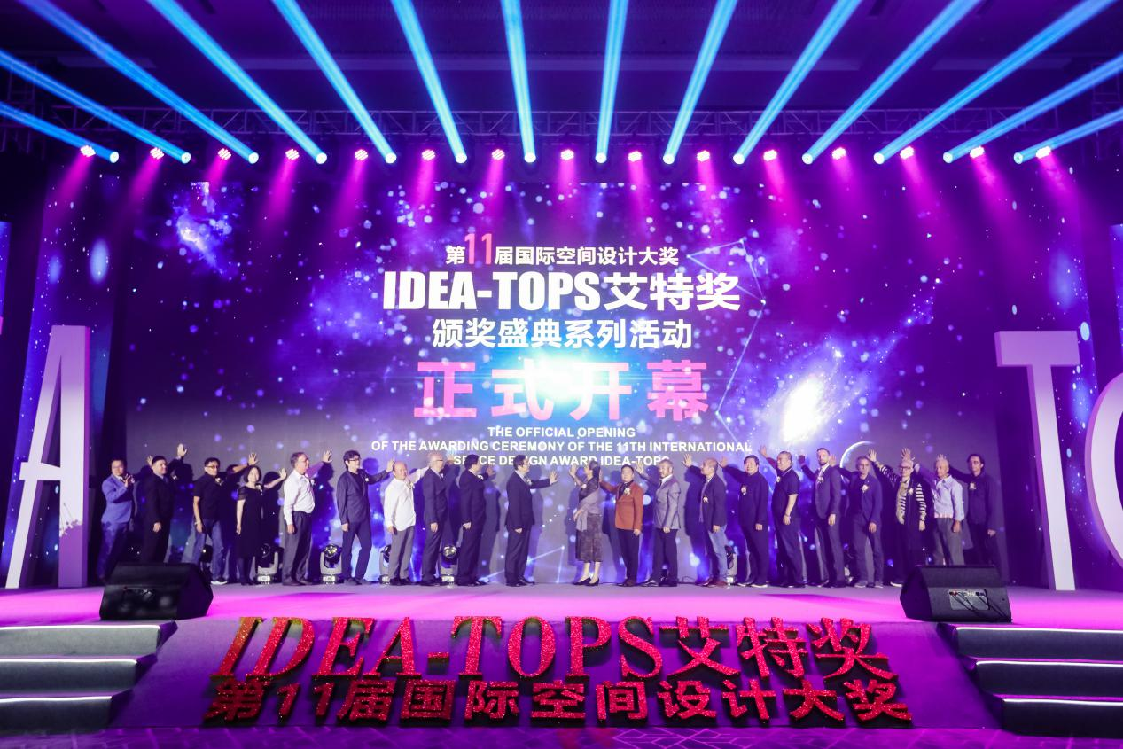 第11届艾特奖揭晓18项最佳设计大奖,2位深圳设计师上榜