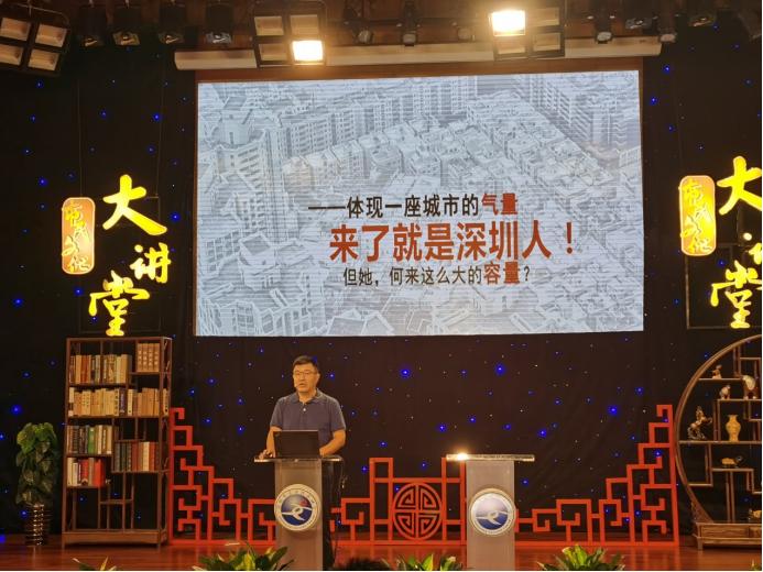 """市政协委员建议深圳规划建设""""持续包容"""",城市建设应杜"""