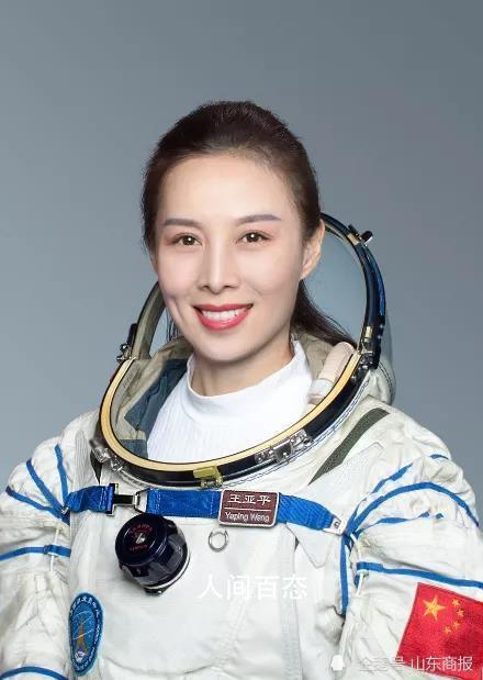 中国首位出舱女航天员 王亚平个人资料简介