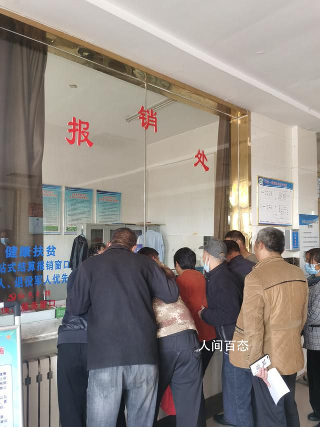 山东单县两千村民脑中风疑云 缘起于一例被拒的商业投保单