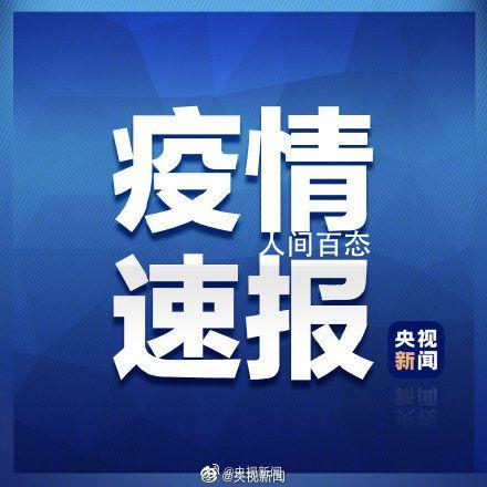 上海旅行团到西安旅游 7人阳性