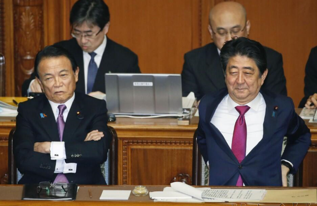 朝中社痛批日本政府的要闻究竟是因为什么事情?