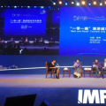 国际旅游城市市长论坛会在河南郑州如期绽放