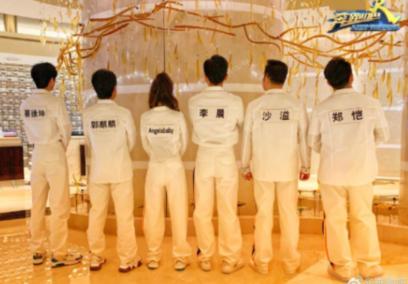 奔跑吧综艺节目从第一季至第八季带给观众无尽的欢乐