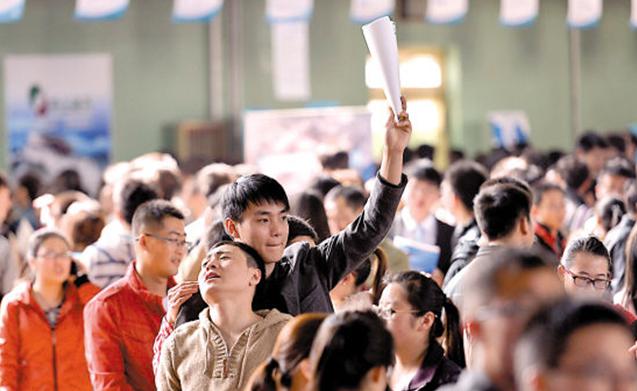 大学毕业生接受四年培训教育为何就业压力越来越大