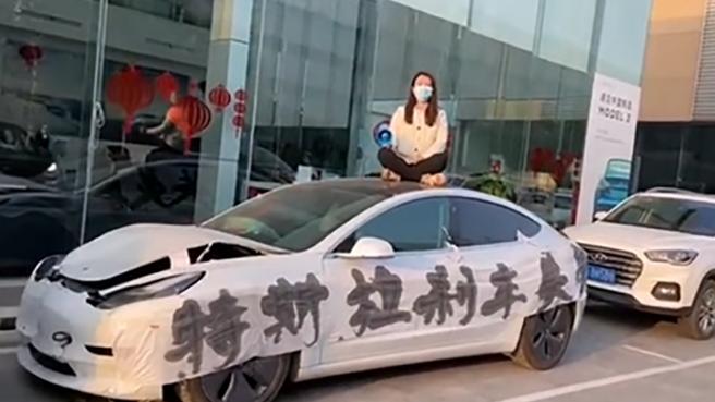 上海车展女性车主维权的相关要闻受人关注