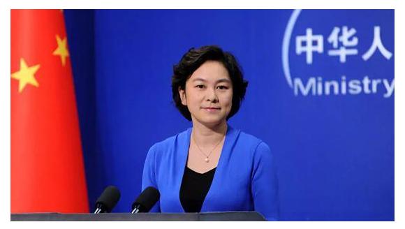 针对美日本联合声明中涉华资讯,外交部发言人做出回应