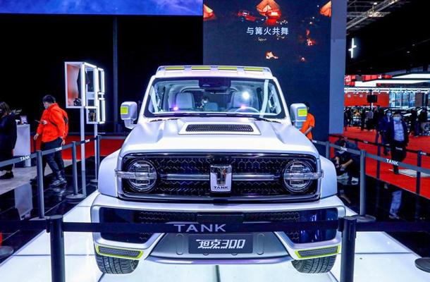 上海国际车展中新车型坦克游侠亮相吸引越野车迷目光