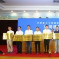江苏省人社厅和财政厅针对职业培训做专项资金使用说明