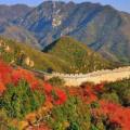 北京为打造国际具有影响力城市将做出哪些努力?
