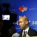 中美双方开展纪念乒乓外交50周年的相关纪念活动