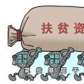 最新时政显示云南省纪委针对医疗领域腐败问题召开座谈会