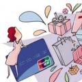 我国第一季度社会消费品零售总额数据增速高达33%