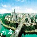 据时政消息显示安徽省六安市的两个小区的疫情风险等级提升