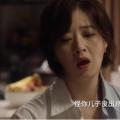 为什么蒋欣塑造的电视剧令人生厌的角色却并不能让人生恨?