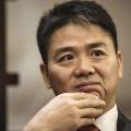 今日视界关注47岁的刘强东很有可能马上就会拥有第四个IPO