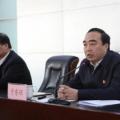 今日关注河南省郑州市政法委书记于东辉被实名举报调查