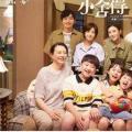近期深圳市一案件的判决与影视剧《小舍得》中情节几位相似