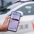 现如今新车研发自动驾驶技术通常是如何实现自动驾驶的?