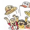 陕西省针对近期网络上有关怀疑脱贫掺假的热点资讯进行回应