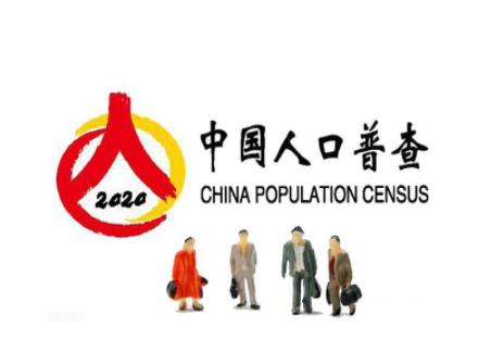 什么样的原因导致了我国社会人口综合生育率来到1.3?