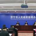 近期济宁市政府发布山东省首个城镇乡村生活配置要闻文件
