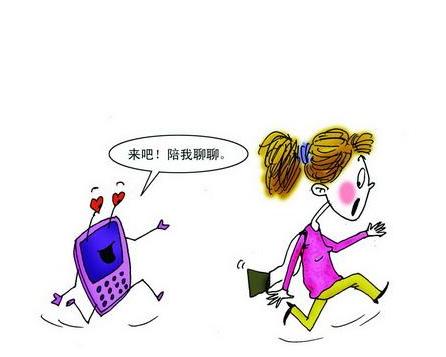 最近深圳颁布防止性骚扰的指示文件印发国内社会广泛关注