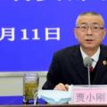针对于最高检察院贾小刚涉嫌违纪相关要闻引发社会广泛关注