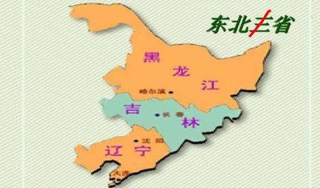 最近一段时间国家安排多部门顶尖人才来到东北三省进行管理