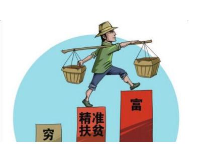 广西省在脱贫保障民生这方面是如何做到让群众满意的成绩?