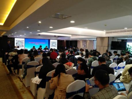 独家报道最近在厦门召开的中国涉外知识产权保护培训会议