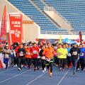 针对路跑赛事国家体育总局发布加强安全管理的相关通知