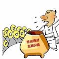 最近很多想要创富的朋友都开始研究各种炒期货的交易策略