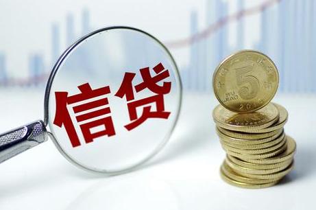 深圳市金融监管机构出台多项政策防止经营性信贷资金流入房市