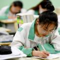 很多地方的家长与考试对高考复习信息和报考院校及专业关注