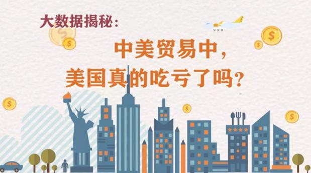 最新时政消息显示中美沟通增多,中美贸易可能趋于常态化