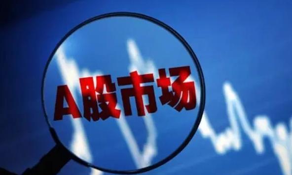 近日震惊A股市场的涉黑案终于宣判,张伟被判处无期徒刑