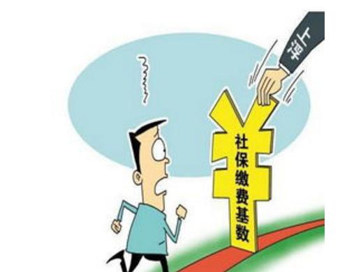 重庆社保补缴代理公司专业分析目前人们是否可以补缴社保