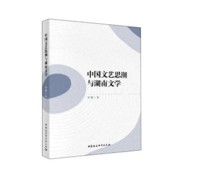 中国社会存在作弊不良社会风气居然被带到国际裁判认证考试