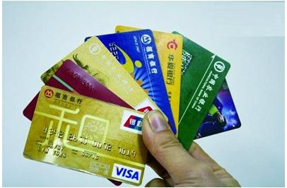 信用卡持卡人违规恶意套取信用卡大额分期资金会影响个人征信