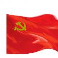 今日视界关注公安部迎接中国共产党建党100周年召开主题座谈会