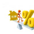 重庆社保补缴政策当中规定了什么样的人群可以进行补缴社保