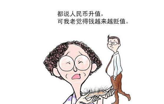 时政消息显示中国不再印制人民币促使美国国内通货膨胀严峻