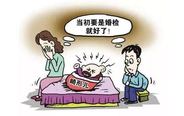 为什么说生活中夫妻结婚前进行婚前体检是非常重要的?