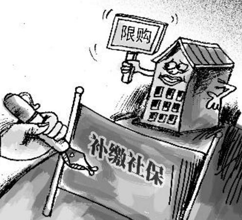 重庆社保补缴15年代办专业人士介绍符合补缴条件的职场人群