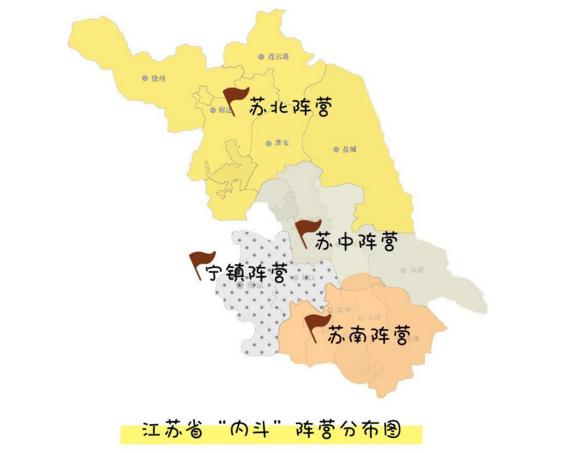 为什么江苏南部地区比北部地区在经济数据上会有如此大差距