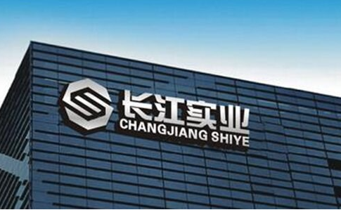 回顾李嘉诚的长江实业房地产公司如何成为香港龙头地产公司