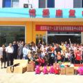 江苏省连云港市连云区博爱儿童康复中心是为恢复更多家庭希望